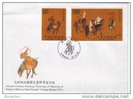 FDC Taiwan 1998 Ancient Chinese Painting - Emperor Hunting Stamps Archery Dog Horse Geese Bow