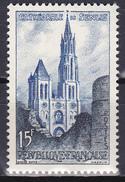Timbre-poste Neuf** - Cathédrale De Senlis - N° 1165 (Yvert) - France 1958 - France