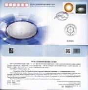 PFTN-KJ-38 China 2016 FAST 500 METER TELESCOPE COMM.COVER - Asia