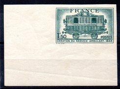 FRANCE -  YT N° 609a Non Dentelé Bdf Signé - Neuf *** - MNH - Cote: 46,00 € - Francia