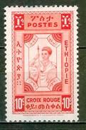 1945 - ETHIOPIE - Pour La Croix Rouge - Indigène - Sans Surcharge V - Non émis - N° 241 * - Ethiopie