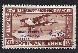 Egypte Poste Aérienne N° 4 ** TB - Airmail