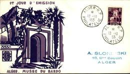 ALGERIE - Premier Jour Musée Du Bardo 1955 - P21251 - Algérie (1924-1962)