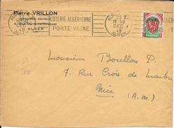 ALGERIE  -  ALGER RP - FLAMME N° 21 R   - LOTERIE ALGERIENNE / PORTE VEINE -  1948 - Algeria (1924-1962)