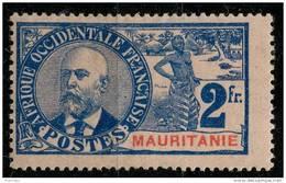 Mauritanie (1906) N 15 * (charniere)
