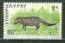 1975 - ETHIOPIE - Animaux Sauvages, Faune - Civette - N° 740 - Etiopia