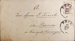 Russia 1883 Circulated Letter To Neusorgen - 1857-1916 Empire
