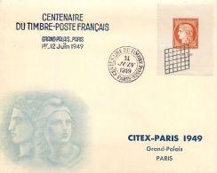 TIMBRE CERES CITEX OBLITERATION GRILLE CENTENAIRE DU TIMBRE 1949 N°841 - France