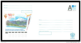 RUSSIA 2013 ENTIER COVER 257 Mint SOCHI OLYMPIC GAMES 2014 FIRE RELAY TORCH SPORT MOUNTAIN MONTAGNE CLIMBING ELBRUS