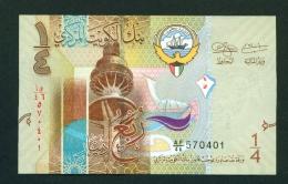 KUWAIT  -  2014  Quarter Dinar Banknote  Uncirculated - Kuwait