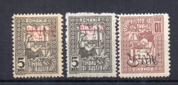 DR Dt. Bes. RUMÄNIEN MiNr 1xy+2 (gummifreie Stelle) ** - Besetzungen 1914-18