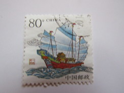 Chi02    80¢   Bateau - Sail   Mi 3461