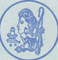 Advertisement,'RAMALINGA Daily Prepared Fresh Bread'  Mythology God Archer, Archery, Monkey Faced, Unused Inland Letter