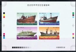 NORTH KOREA 2003 RARE PROOF OF SHIPS SET - Ships