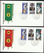 Malta 1968 / United Nations Food And Agriculture Organization FAO / Regional Conference For Europe - Tegen De Honger