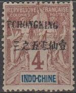 Tchong-King 1906 N° 34 FOURNIER  (D24) - Ungebraucht