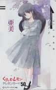 Télécarte Ancienne Japon / 110-4484 - MANGA - FAIRY DUST - ANIME Japan Front Bar Phonecard / A - 7478 - Kino