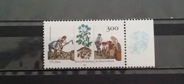 Germany, 1997, Mi: 1946 (MNH)
