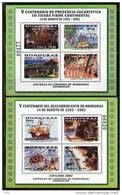 HONDURAS 2002 - AMERICA UPAEP - Dos Hojitas Bloque - Honduras