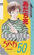 Télécarte Ancienne Japon / 110-8210 - MANGA - TOUCH By MITSURU ADAHI - Japan Front Bar Phonecard / A - Baseball - 7484 - Comics