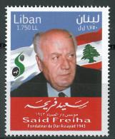 Liban 2015 Nouveau Timbre ** - Fameu Journaliste Et Editeur Journaux Et Magazine - Said Freiha MNH - Lebanon