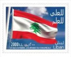 Lebanon 2015 New Stamp MNH - The Lebanese Flag Day - Lebanon