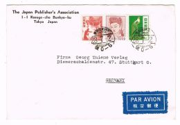 JAPAN - JSSC #  322 + 343 + 344, On Cover Posted  2.7.1953 - 1535 - Storia Postale