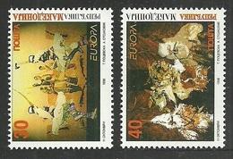 MACEDONIA 1998 EUROPA FESTIVALS OMNIBUS SET MNH - Macedonia