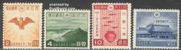 Japan 1940 Japanese Empire 4v, (Mint NH)