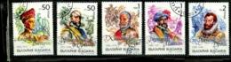 Bulgarie Scott N°  3680/3684.oblitérés