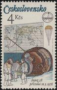 Czechoslovakia / Stamps (1979) 2363: INTERKOSMOS (CSSR-USSR 1978) Soyuz 28 (the Lander); Painter: Vladimir Kovarik - Space