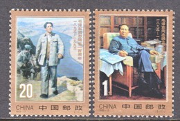 PRC  2478-9   **  MAO - 1949 - ... People's Republic