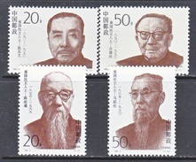 PRC  2483-6    ** - Unused Stamps
