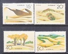 PRC  2491-4    **  DESERT  SAND  DUNES - Unused Stamps