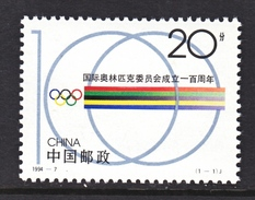 PRC  2500    **   OLYMPIC  COMMITTE - Unused Stamps