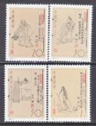 PRC  2501-4    **   ANCIENT  AUTHORS - Unused Stamps