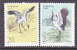PRC  2528=9    **    FAUNA  WHITE  CRANES - Unused Stamps