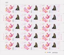 China 2011 Z-23 Flowers -Plum Blossom Full Sheet - Blocks & Sheetlets
