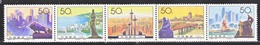 PRC  2544 A-e   **    TOURISM  VIEWS - Unused Stamps