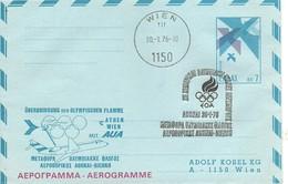 AEROGRAMME GRECIA - Invierno 1976: Innsbruck