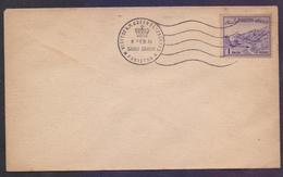 PAKISTAN 1961 Special Postmark On Cover On Visit Of Queen Elizabeth II, 8.2.1961 SAIDU SHARIF, Scarce