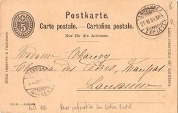 SUISSE - ENTIER POSTAL AVEC  PERFORATION AB - DE LAUSANNE LE 23-6-1899 - RARE. - Interi Postali