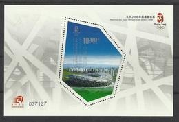 Macao Macau 2008 Yvert  Bloc 181 ** Jeux Olympiques De Pekin Stade Nid D'oiseau