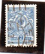 B - Russia 1909 - Stemma
