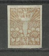 Yugoslavia Croatia 1919  UNG- No Gum - 1919-1929 Regno Dei Serbi, Croati E Sloveni