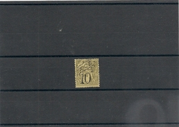 NOUVELLE CALÉDONIE  Année 1892/93 N° Y/T : 39 *Côte: 24 € - Unused Stamps