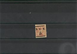 NOUVELLE CALÉDONIE  Année 1883/84 N° Y/T : 6a) Côte: 32 € Neuf Sans Gomme - Unused Stamps
