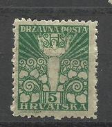 Yugoslavia Croatia 1919 S.H.S.MLH* - 1919-1929 Royaume Des Serbes, Croates & Slovènes