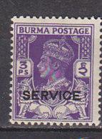 PGL DC0275 - BRITISH COLONIES BURMA BIRMANIE SERVICE Yv N°15 ** - Burma (...-1947)