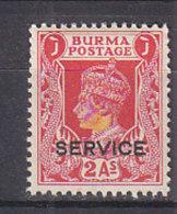 PGL DC0278 - BRITISH COLONIES BURMA BIRMANIE SERVICE Yv N°20 ** - Burma (...-1947)